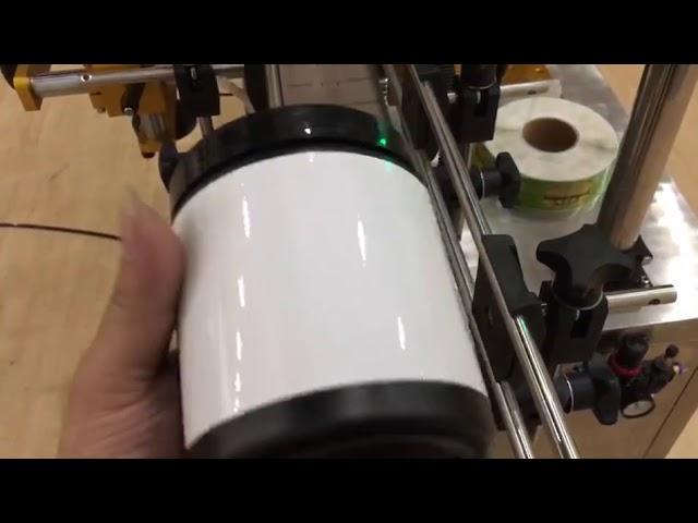 máquina de etiquetado de la etiqueta engomada de la lata y de la botella de aluminio del tarro de cristal del animal doméstico