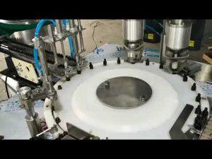 máquina de tapado de llenado de aceite esencial de pequeño volumen completamente automática