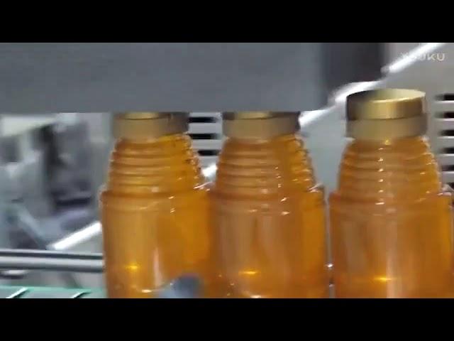 Máquina automática de llenado de crema cosmética líquida e de alta calidad para la venta