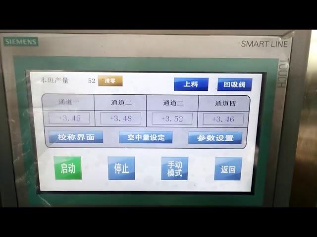 máquina de llenado de aceite de oliva de pesaje 20l de alta calidad